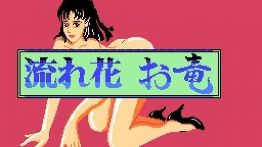 titlescreen(s)