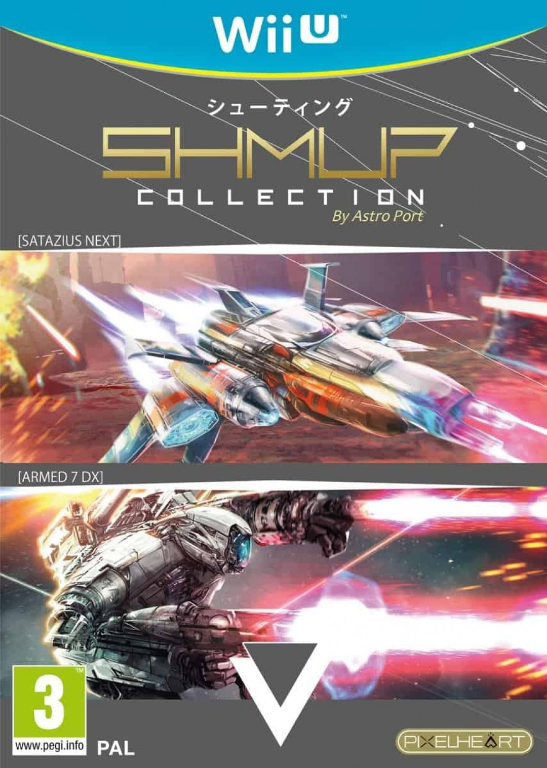 Shmup Collection