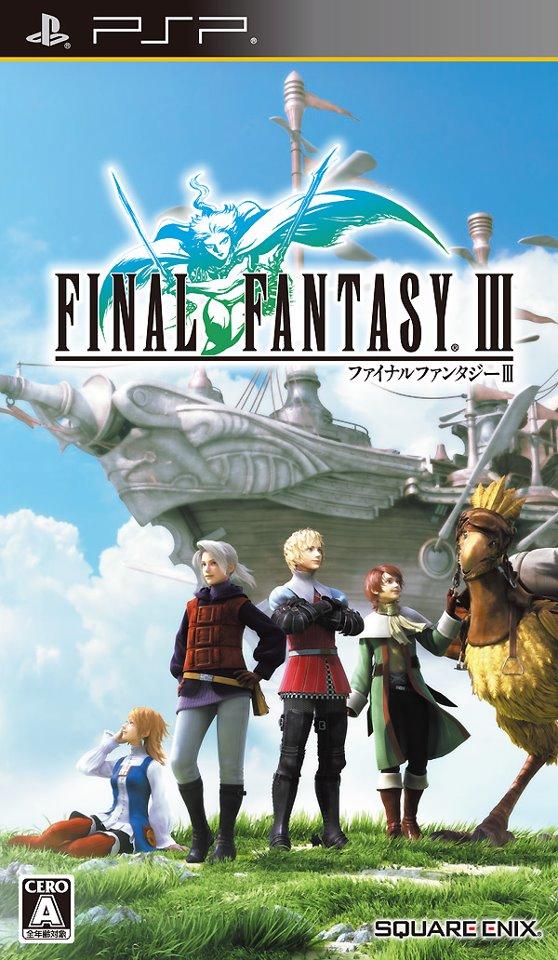 final fantasy 3 english