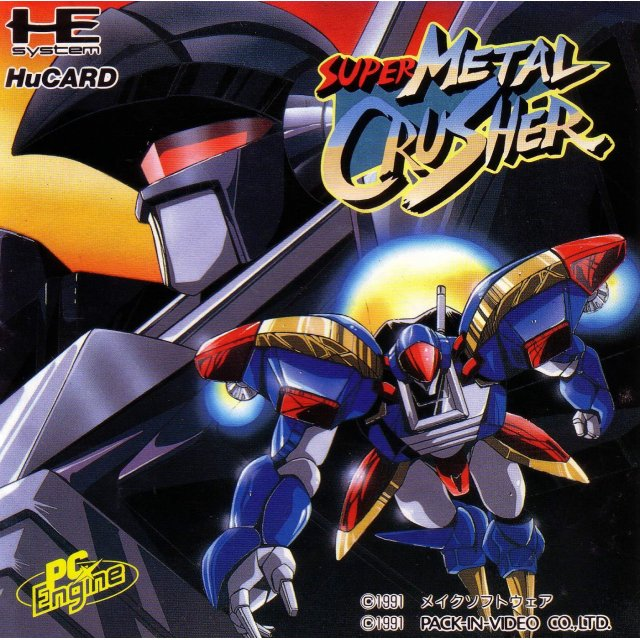 TGDB - Browse - Game - Super Metal Crusher