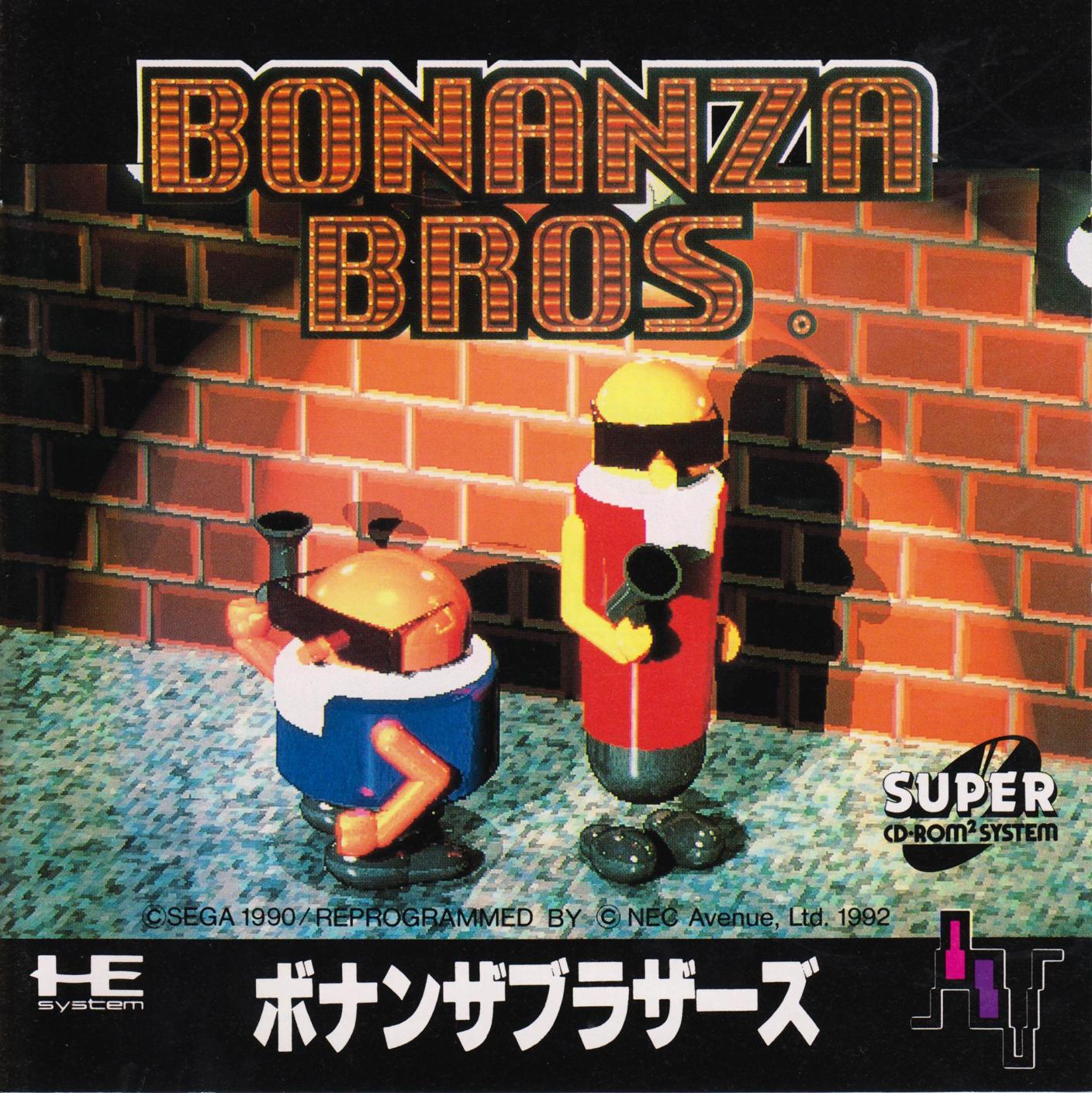Tgdb Browse Game Bonanza Bros