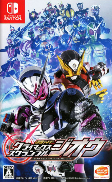 Tgdb Browse Game Kamen Rider Climax Scramble Zi O