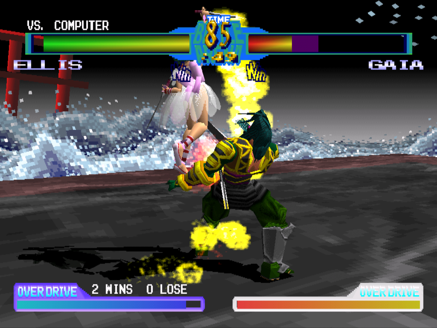 Tgdb Browse Game Battle Arena Toshinden 2 Plus