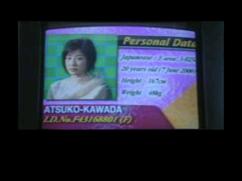 Atsuko Kawada Atsuko Kawada new foto