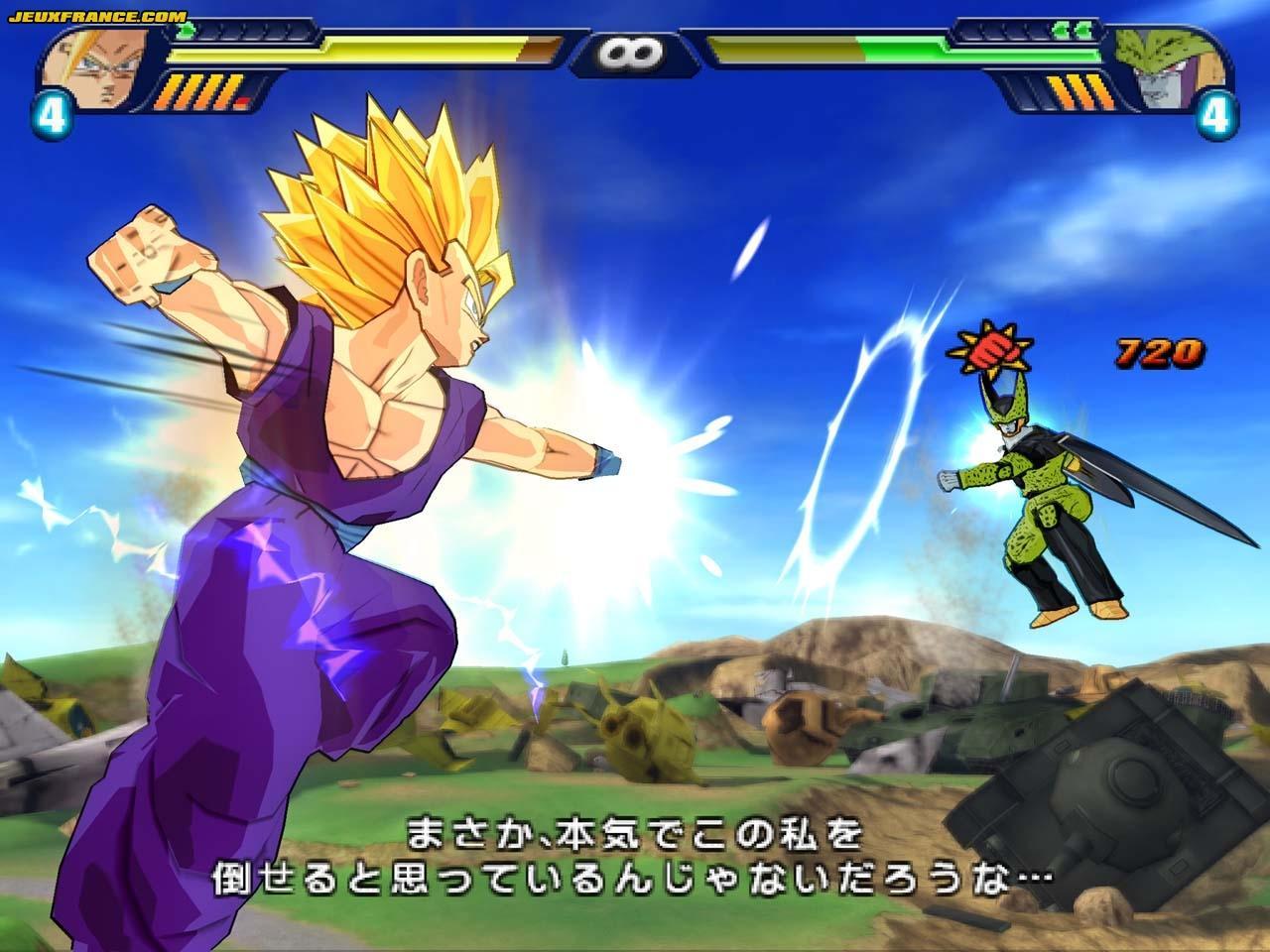 dragon ball z budokai tenkaichi 3 ps3 download