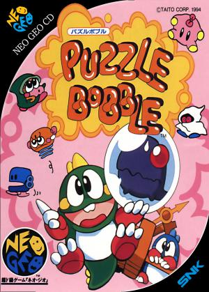 Puzzle Bobble / Bust-A-Move cover