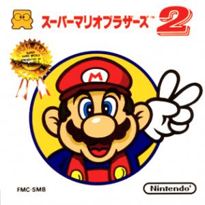 Super Mario Bros. 2 cover