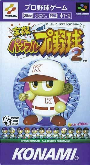 Jikkyou Powerful Pro Yakyuu 2 (Japonais) / SFC