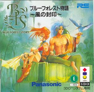 Blue Forest Story: Kaze no F?in