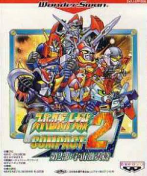 Super Robot Taisen Compact 2 Dai-2-Bu: Uchuu Gekishin-hen