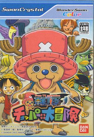 One Piece: Chopper no Daibouken