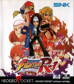 King of Fighters R-1 - Pocket Fighting Series