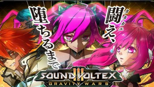 Sound Voltex III: Gravity Wars