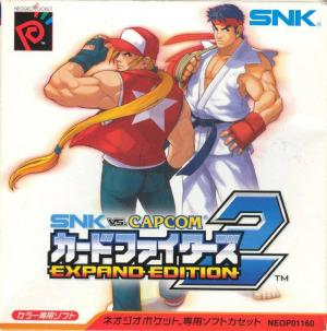 SNK vs Capcom: Card Fighters 2 -Expand Edition-
