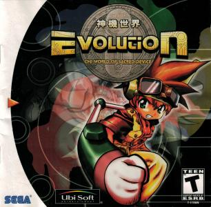 Evolution The World Of Sacred Device/Dreamcast