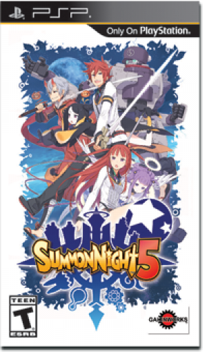Summon Night 5 Limited Edition