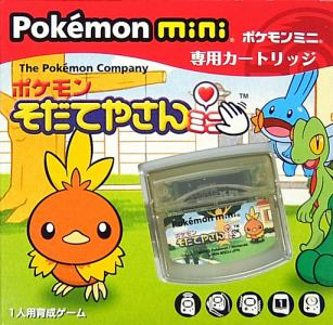 Pokémon Breeder Mini