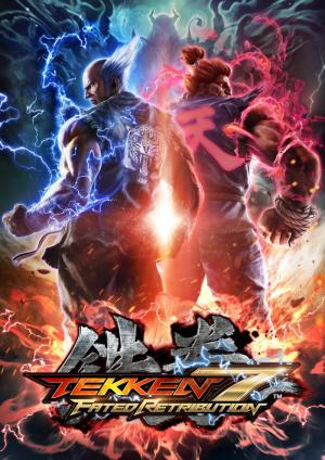 Tekken 7: Hybrid Project
