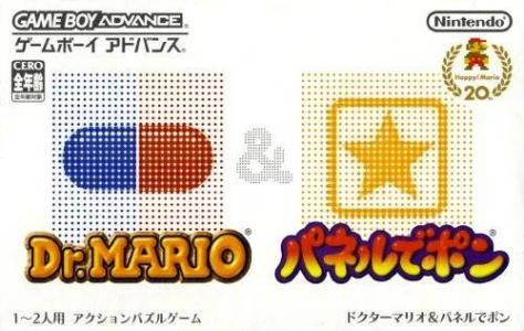 Dr. Mario & Panel de Pon cover