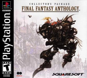 Final Fantasy Anthology/PS1