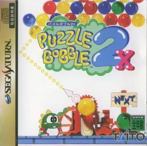Puzzle Bobble 2x cover