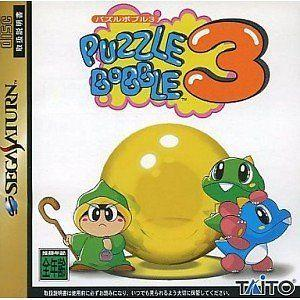 Puzzle Bobble 3 cover