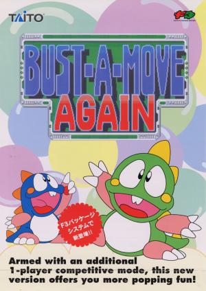 Bust-A-Move Again cover