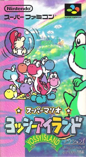 Super Mario: Yossy Island cover