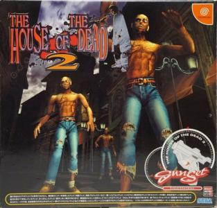 The House of the Dead 2 - Gunset Edition (JPN)