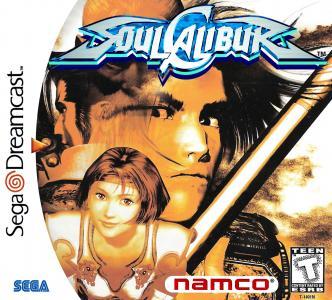 Soul Calibur/Dreamcast