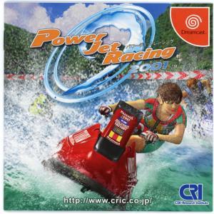 Power Jet Racing 2001
