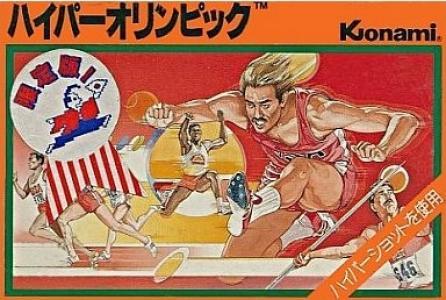 Hyper Olympic Tonosama Edition