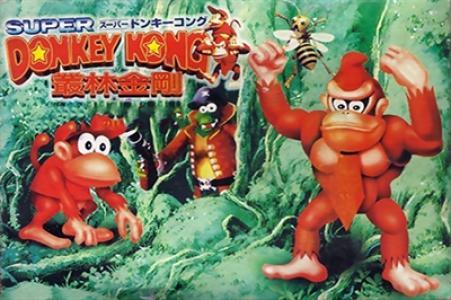 Super Donkey Kong - Banana Boat
