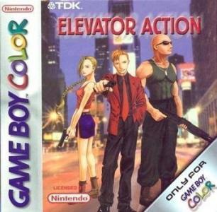 Elevator Action EX