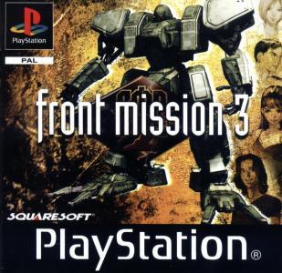 Front Mission 3 (PAL)