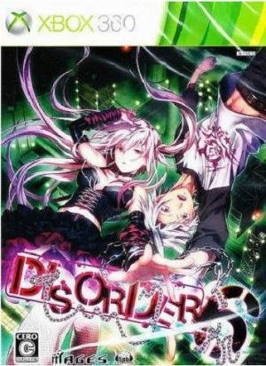 Disorder 6