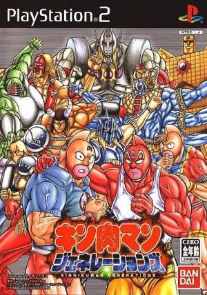Kinnikuman Generations (jap)