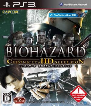 Biohazard Chronicles
