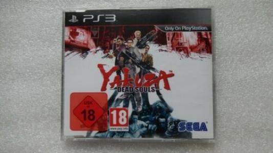 Yakuza Dead Souls Promo Copy