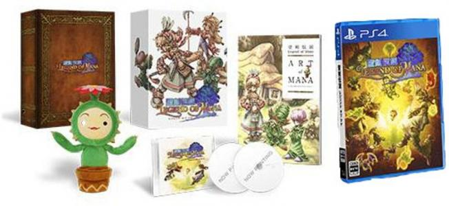 Legend of Mana [Collector's Edition]