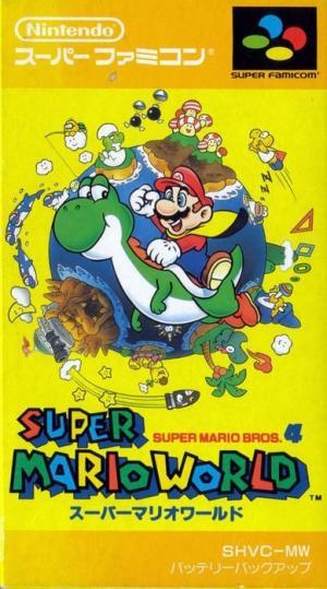 Super Mario World cover