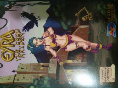 Eyra: The Crow Maiden