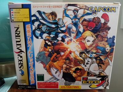 Street Fighter Zero 3 w/ 4MB RAM Cart