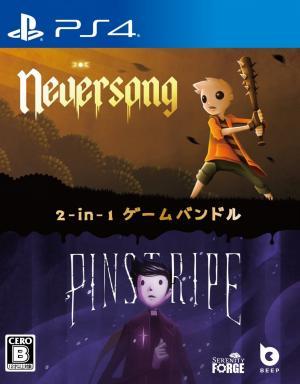 Neversong & Pinstripe