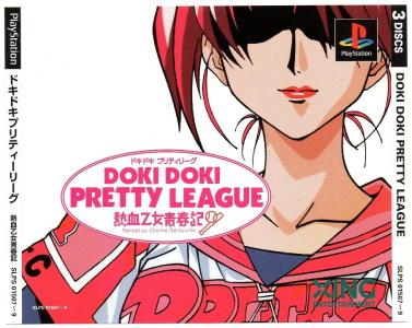Doki Doki Pretty League