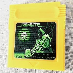 Remute - Living Electronics