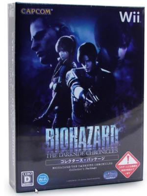 Biohazard: The Darkside Chronicles Collector's Pack