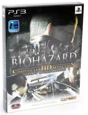 Biohazard Chronicles HD Selection (Limited Boxset)