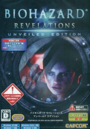 Biohazard Revelations Unveiled Edition [e-capcom Limited Set]